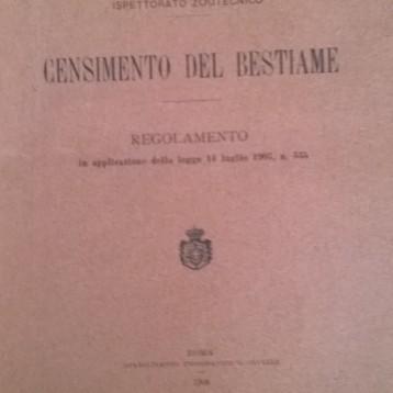 archivicomunali_Truccazzano08